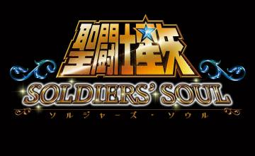 SAINT SEIYA SOLDIERS' SOUL ประกาศลง PS4, PS3 และ Steam